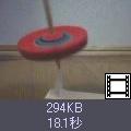 200609032