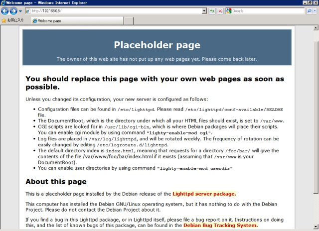 Placeholder_page
