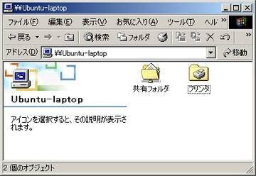 200607077