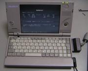 20061120