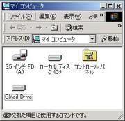 20061126