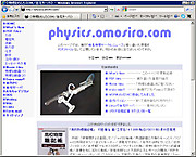 Physics_atnifty_com