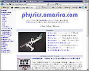 Physics_atnifty_com