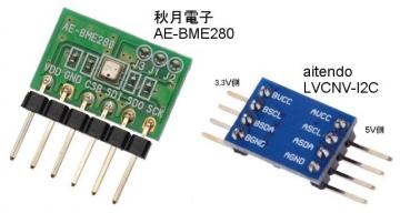 Aebme280