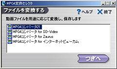 20041030.jpg