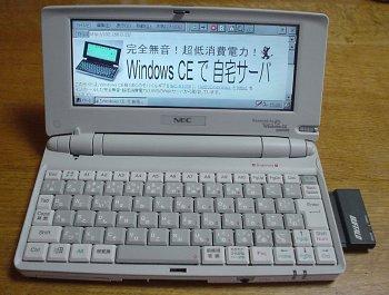 MC-R430.jpg