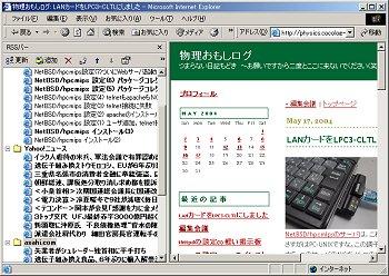 rss_reader.jpg