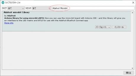 Adafruit_microbit